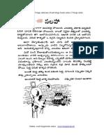 Salaha.pdf