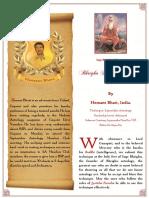 Bhrighu Saral Paddathi- 28