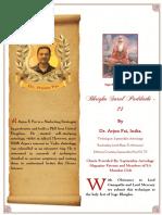 Bhrighu Saral Paddathi-24 BW.pdf