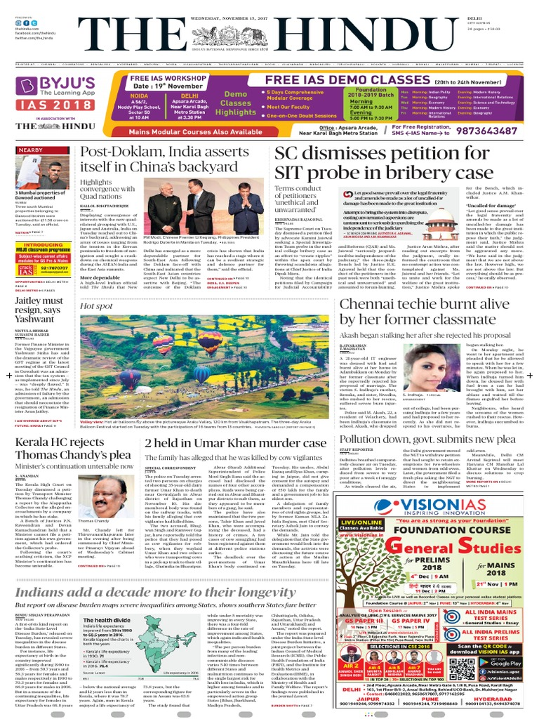 Today's the Hindu | Government Health Care | Wellness