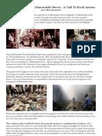 An Inventory of Al-Mutanabbi Street