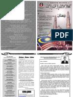 Zagazine Edisi Ke-2 (Ogos '10)