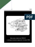 79119522-vp44.pdf