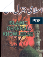 Islami General Knowledge