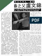 Tw Wing Chun Father Lmk 2007
