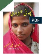 Choti shahzadi