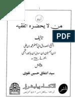 Sheikh Sadooq - Man La Yazir Ul Faqih - Volume IV