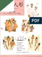 Origami de Bonecas.pdf