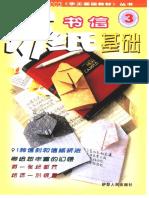 Origami de Envelopes