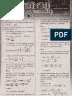 Tnpsc-Mental-Ability-Maths-Aptitude-Compound-Interest-Train-Sums-And-Formula.pdf