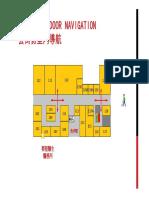 E-Guide Demonstration PPT 7