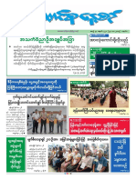 Union Daily (27-11-2017)
