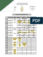 Emploi-du-temps-Troisiéme-année-2017-2018.pdf