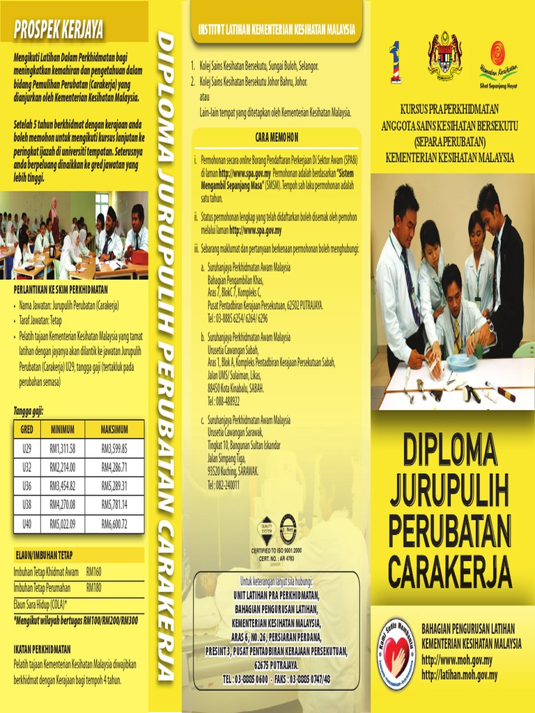 Diploma Jurupulih Perubatan Carakerja