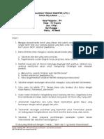 UTS 1 IPA 7 (Essay) informasiguru.com.docx