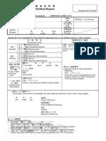 18Medical Report