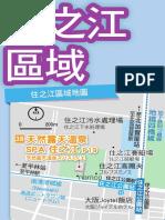 住之江區域 Suminoe