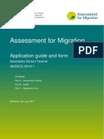 Afm Secondary Application 20170725