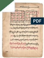 مخطوط روحاني العهد القديم