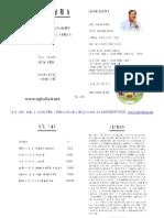 Swadeshi Hikitsa Hag 1401212659