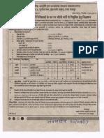 1- News Paper Advertisement FICS17