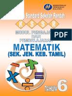 Modul PdP Matematik Tahun 6 SJKT