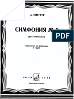 Honegger - Symphony No. 3 (Liturgicheskaya) (2 pianos).pdf