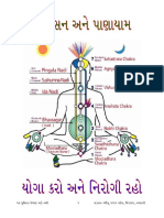 Yoga-PDF