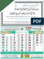 Calendar 2018 DKF