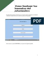 Brico - Testear elementos del velocimetro.pdf