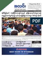 mal 3.11.17.pdf