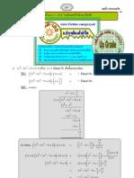 03-Factoring-quadatic Level 2 Satrivit2