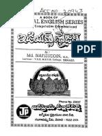 2015.390516.Idiyams-And.pdf