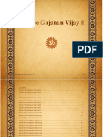 Gajanan Vijay Grantha-English