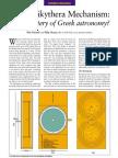 Antikythera Mechanism - OOP History.