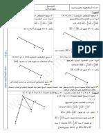 رياضيات-النجاح-141763511734792