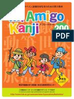 Es 3nen Kanji Caracteristica