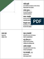 Bhagavad Gita Sanskrit English Roman Trans