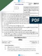2009 10 Lyp Mathematics 01 Delhi
