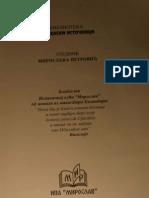 Relja Novakovic - Srbi i Njihovi Pradavni Srodnici