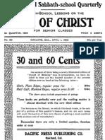 ss19000401 life of christ 2q