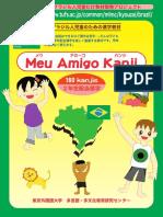 Kanji2_Caracteristica