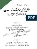 Hanuman Vratha Vidhanamu