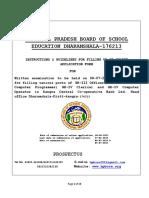 PROSPECTUS.KCCB.2017.pdf