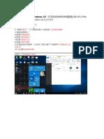 如何在Windows 10 安裝PD290_Pd260驅動(2015)