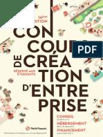 Dossier Candidature Petit Pouvet 2018
