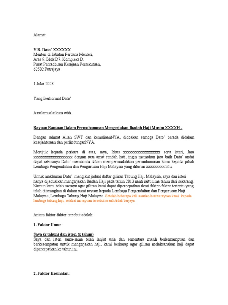 Contoh Surat Permohonan Haji Surat 16