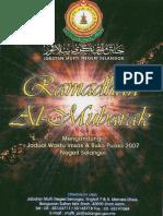 Ramadhan Al-Mubarak 1428H