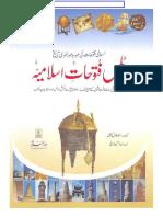 Atlas fatoohaat a islamia.pdf