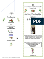 2017-5 Dec -Matlit- St Savvas the Sanctified